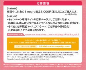 【度あり】【送料無料】セレクトフェアリー(30枚入り×2箱)/【カラコン】【カラーコンタクト】