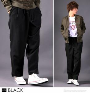 2タックTRワイドパンツ スラックス パンツ イージーパンツ ガウチョ jb-72258