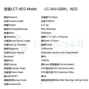 LCT LC-3 A3 S AEG(JP Ver.) BK