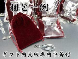 逸品『貴石の王』超大天然石3A+ルビーミラーカット約13.5mm ブレスレット