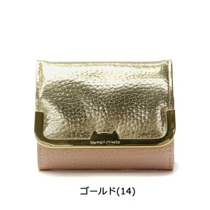 a92daba6985a 【P10倍+レビューで5倍】ツモリチサト 財布 三つ折り財布 tsumori chisato. 詳細4