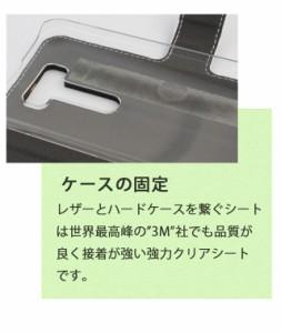 【送料無料】 N-04E MEDIAS X N-04E ケース N-04E スマホ N-04E カバー 3colors 手帳型