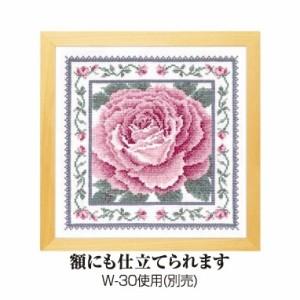 Olympusクロスステッチ刺繍キット6057 「レッドローズ」 クッション40×40cm オリムパス オノエ・メグミの美しい花たち 薔薇 バラ ばら