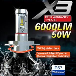 X3 PHILIPS LUMILEDS HB4 9006ledヘッドライト6500K(車検対応)2個  LED ヘッドライト  沖縄、離島送料別
