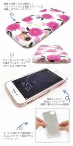 iPhone8/iPhone7/iPhone6/iPhone6s ポンポンダリア 花柄 ソフトケース アイフォン/6/6S/7/8用 TPU素材 保護カバー スマホケース