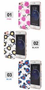 【iPhone8/iPhone7/iPhone6/iPhone6s】ポンポンダリア 花柄 ソフトケース アイフォン/6/6S/7/8用 TPU素材 保護カバー スマホケース