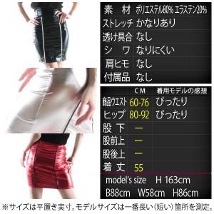 ライン入りタイトスカート7418bs/P