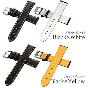 時計 腕時計 ベルト バンド EMPIRE 革 イタリアンレザー カーボン 選べる6色 18mm 20mm 22mm ワンタッチで簡単装着 イージークリック
