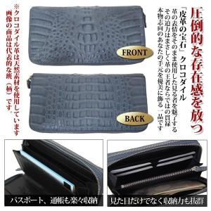 長財布 本革 メンズ レディース メンズ クロコダイル ダブルラウンドファスナー ブルー Maturi