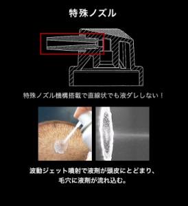 【育毛トニック】 スカルプD 薬用スカルプジェット 育毛剤