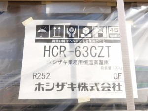 M▽新品 未開封 未使用 ホシザキ 業務用恒温高湿庫 2017年 縦型2面 323L HCR-63CZT (09708)