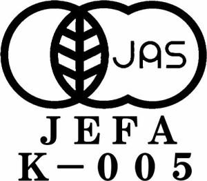 【送料無料】オーガニック クミンシード100g トルコ産 有機JAS認定オーガニック  鎌倉香辛料【メール便配送】
