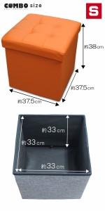 収納スツール 収納ボックス おしゃれ フタ付き スツール 折りたたみ スツールボックス オットマン 【Sサイズ】