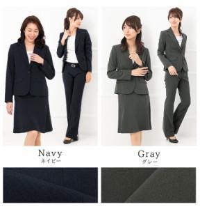 レディーススーツ セット ストレッチ 洗える ビジネス 就職活動 リクルートスーツ スカート パンツ 大きいサイズ j5011