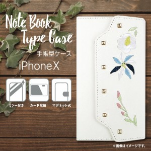 iPhone X 手帳型ケース GBIP-98WT【2480】 epice カード収納 ミラー付き 刺繍スタッズ ホワイト おぎす商事
