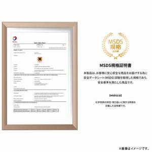 iPhone 8/ iPhone 7 ソフトケース Ji7-G03【3235】グリッターケース Smile スマイル ピンク  藤本電業