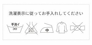 【送料無料&3枚組】洗い替えに便利なセット♪BlueDayも安心『防水布&ポケット付サニタリーショーツ』 生理 下着 パンツ 生理用ショーツ