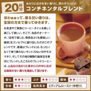 【澤井珈琲】ポイント10%!桜の紅茶の幸せ薫る福袋(春/限定/レギュラー/コーヒー/珈琲)