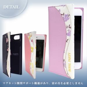 iPhone8 ケース 手帳型 iPhone7 iPhone6s iPhone6 兼用 ブランド ROYAL PARTY ロイヤルパーティー  WAVE 花柄 内側ミラー