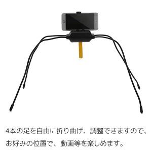 Sincerus 改良版 タブレット スマホ 寝ながら見えまっせ スタンド アーム 寝ながら 耐荷重1.7kg iPhone iPad Android (ブラック)