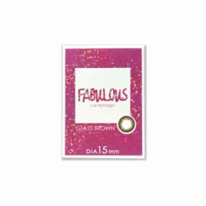 1ヶ月用1枚×2箱セット 15.0mm ファビュラス FABULOUS 度あり 1ヶ月 1month マンスリー カラーコンタクト