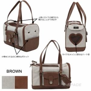 グランドキャリーバッグ GRAND CARRIER PUPPIA☆パピア paod-ab1250 犬 犬用 ペット ドッグ