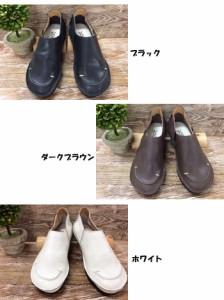 D'knot 本革 スリッポンシューズ U字ステッチ 袋縫い ハンドメイド 日本製 送料無料