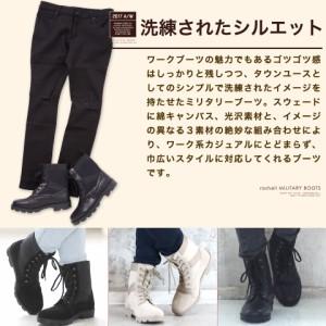 夏先取りセール開催!! ミリタリーブーツ ワークブーツ メンズ 靴 シューズ 編み上げ trend_d roshell JIGGYS / ミリタリーブーツ