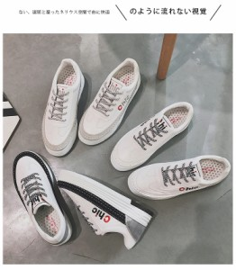 レディース靴レディーススニーカー3色ローカット シューズ 靴春秋旅行運動カジュアルシューズウォーキングシューズ 歩きやすい 痛くない