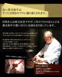 A5ランク限定! 仙台牛サーロイン  厚切りカット 200g ※冷凍 ○