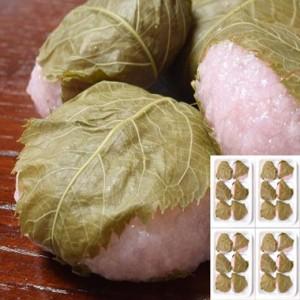 訳あり スイーツ 和菓子 北海道産『さくら餅』50g×6個入×4パック 計24個 ※冷凍・送料無料