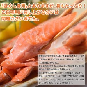 《送料無料》アメリカ産「紅鮭切り落とし」 500g×2袋 計1キロ ※冷凍 ☆