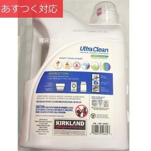 ウルトラ液体洗濯洗剤 無香 126回分 カークランドシグネチャー
