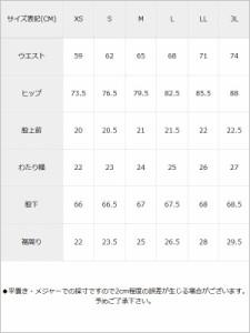 [激ストレッチアンクルパンツ NL CS  ]【2017SS】【XS〜LL】【3L】【大きいサイズ】【小さいサイズ】【クロップド】◆入荷済