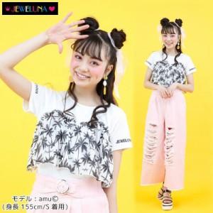 JEWELUNA ジュエルナ 子供服 18春夏 シフォンビスチェTシャツ jw1025107