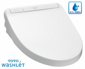 TOTO 便座 オート開閉機能付 ウオシュレット温水洗浄便座 瞬間式 ウォシュレット TCF8CM66