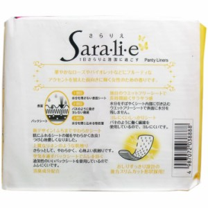 サラサーティ Sara・li・e(さらりえ) ハピネスフラワーの香り 72個入