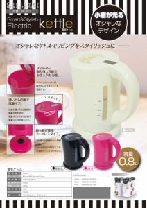 【新商品】Electric kettle 電気ケトルKK-811