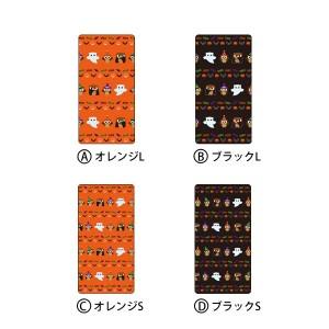 AQUOS PHONE Xx 206SH  専用 スキンシート 外面セット(表面・裏面) 【 フクロウズ ハロウィンVer. 柄】 [アニマル]【フクロウ 動物 縁起