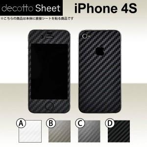 iPhone4S  専用 デコ シート decotto 外面セット 【 カーボンシート 柄】 [カーボン] 【傷 指紋から守る! シール】 |31| |3b| |dg| \e 10