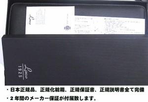 LACO(ラコ)  BELL X-1 自動巻 861907 日本正規品