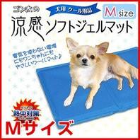 マルカン 涼感ソフトジェルマット  M【1点限りお買い得品】犬猫用♪