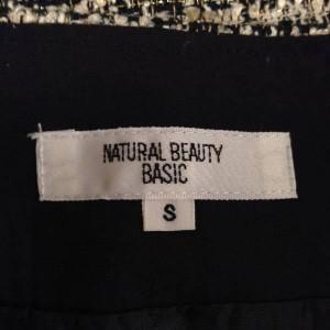 ナチュラルビューティー ベーシック スカート  F972 ベージュ NATURAL BEAUTY BASIC チェック