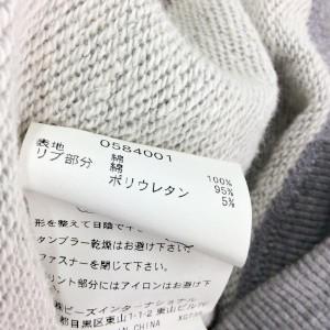 エックスガール ジップダウンスウェット【S18022350】 I2430 灰色 / グレー X-GIRL