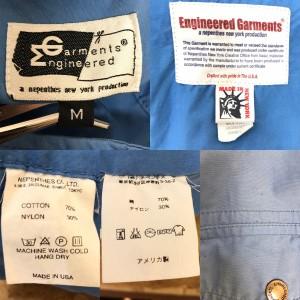 エンジニアードガーメンツ ジャケット 2017081720 水色 / ライトブルー Engineered Garments 無地