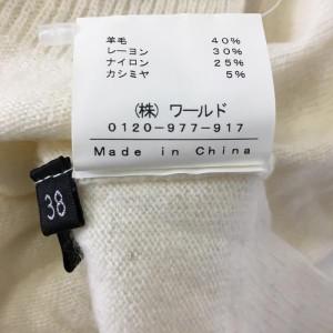 インディビ タートルネック ニット MB00315 白 / ホワイト INDIVI 無地