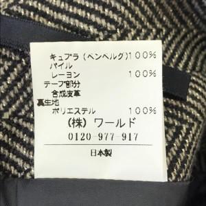 アンタイトル スカート 2F1003101 灰色 / グレー 、黒 / ブラック UNTITLED 総柄