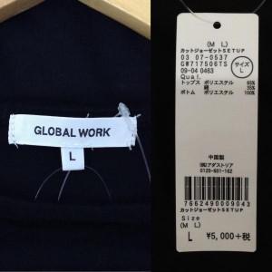 グローバルワーク ワンピース 2017101912 黒 / ブラック GLOBAL WORK