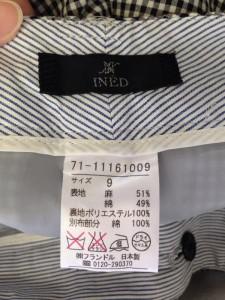 イネド コットンリネン パンツ SA00405 白 / ホワイト × 黒 / ブラック INED チェック