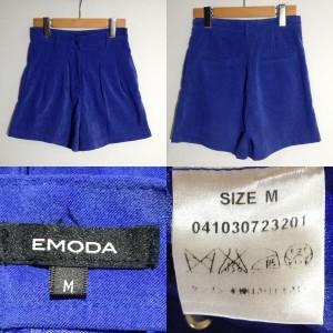 エモダ ショーツ 110133 青 / ブルー EMODA